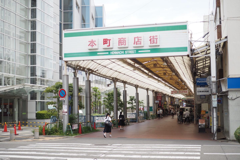 hommachi street japan